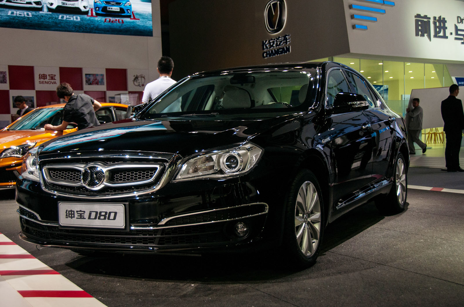 Guangzhou motor show 2014 report and gallery for What does a motor vehicle report show