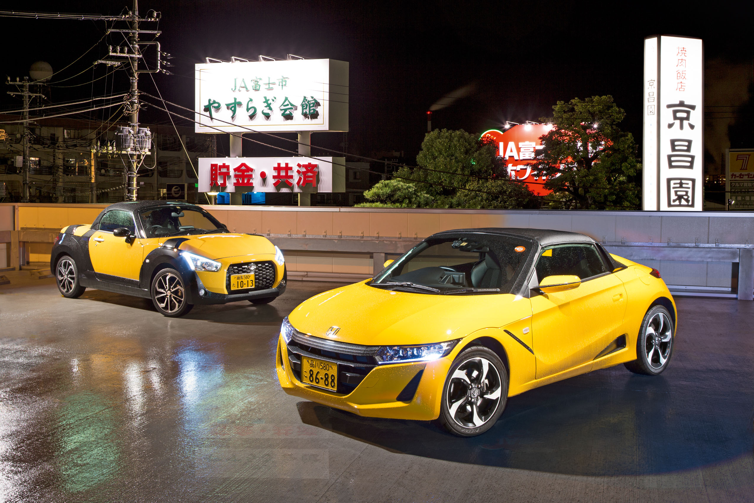 Japan S Micro Sports Cars Honda And Daihatsu Kei Cars Driven Autocar