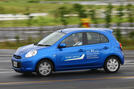 Nissan Micra 1.2 Supercharged