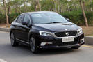 Citroen DS5 LS first drive review