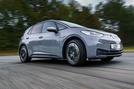 Volkswagen ID 3 2020 UK first drive review - hero front