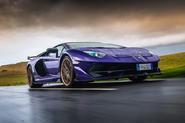 Lamborghini Aventador SVJ 2019 road test review - hero front