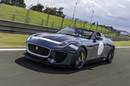 It seems the world can't get enough limited-edition Jaguar F-types
