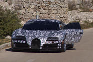 Bugatti's Veyron replacement breaks cover
