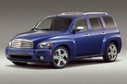 Chevy HRR cruises into LA