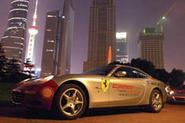 Ferraris on tour