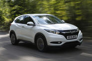 The original pioneer of the crossover range the Honda CR-V makes a comeback bid