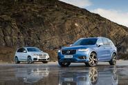Volvo XC90 BMW X5