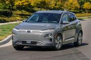 Hyundai Kona Electric 2018 first drive review hero front