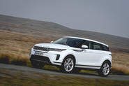 Land Rover Range Rover Evoque P200 2019 UK first drive review - hero front