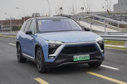 Nio ES8 2018 first drive review - hero front