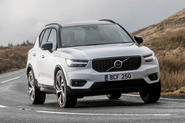 Volvo XC40 T5 2019 UK first drive review - hero front
