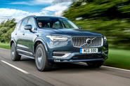 Volvo XC90 B5 petrol 2020 UK first drive review - hero front