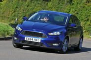 Ford Focus front view