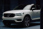 Volvo XC40 full styling leaks before official reveal