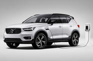 Volvo XC40 T5 plug-in hybrid revealed