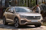 New Volkswagen Touareg on sale in Britain from £51,595