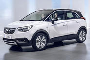 2017 Vauxhall Crossland X set to rival Renault Captur