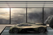 Aston Martin Galleries and Lairs