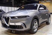 Alfa Romeo Tonale leaked images