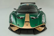 Brabham Automotive BT62