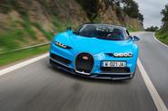 Bugatti Chiron close and personal