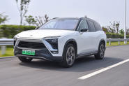 Nio EV on green Chinese numberplate
