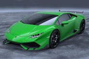 Lamborghini Huracán aero kit