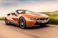 2018 BMW i8 Roadster - hero front