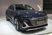 Audi E-tron Sportback LA motor show