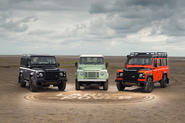 The three models are called Autobiography Edition, Heritage Edition and Adventure Edition