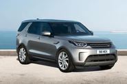 Land Rover Discovery 30th Anniversary - front