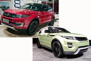 Landwind X7 and Range Rover Evoque