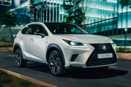 Lexus NX Sport on sale priced from £36,500