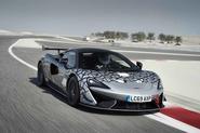McLaren 620R front track