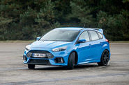 Should the Ford Focus RS have a Drift mode?