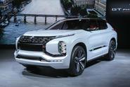 Mitsubishi Grand Tourer