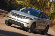Range Rover Velar P300 2018 review