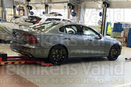 New Volvo S60 leaked ahead of summer reveal
