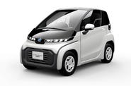 2020 Toyota ultra-compact battery electric vehicle