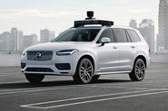 Volvo and Uber XC90 autonomous vehicle - stationary side