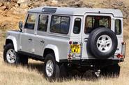 Land Rover Defends until 2010