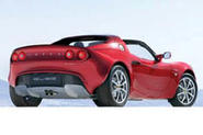 Lotus refreshes the Elise