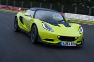 Lotus Elise S Cup