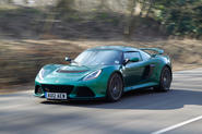 Lotus Exige S