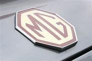 MG fraud decision this week