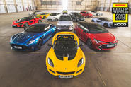 The 2019 Autocar Awards were held at an event at the Silverstone race circuit on Tuesday night.