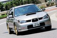 Subaru Display Impreza Facelift