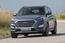 Hyundai Tucson 2.0 CRDI 48v 2018 initial expostulate examination favourite front