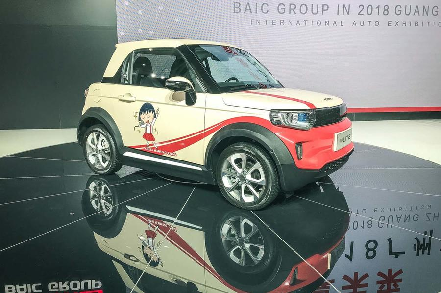 Guangzhou Motor Show Report And Gallery Autocar
